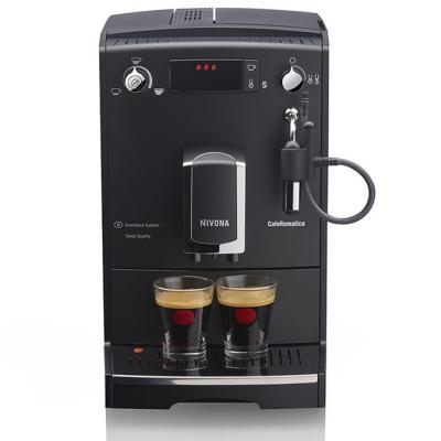 Espresso NIVONA 520